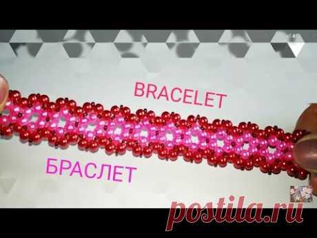 DIY. Beaded bracelet. Браслетик из бусин своими руками