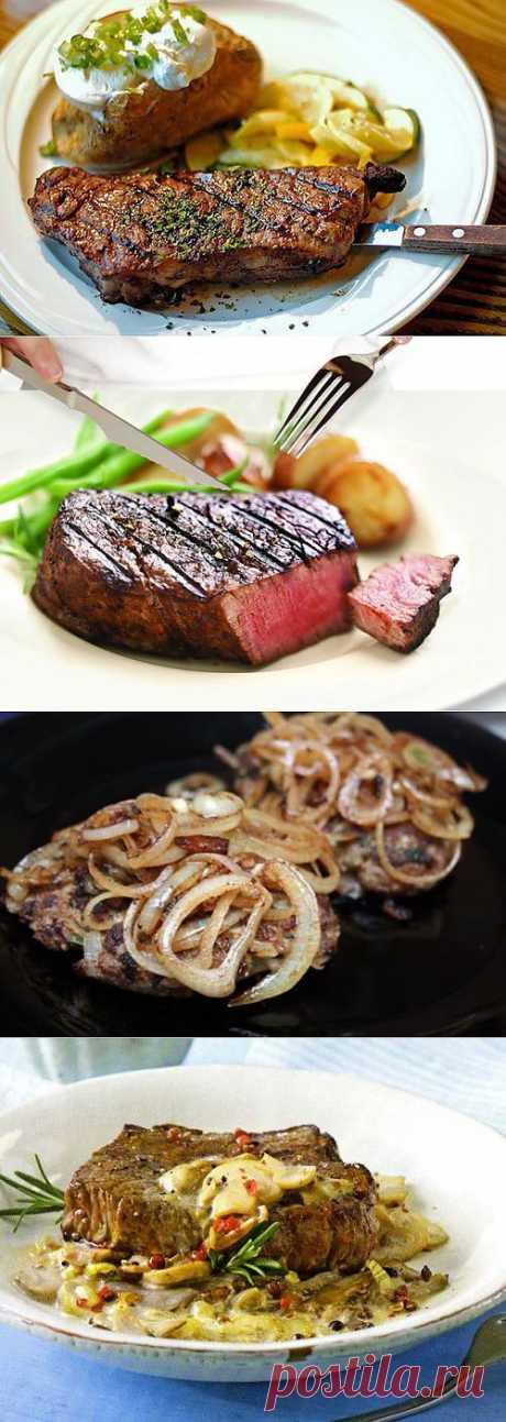 Секреты самого вкусного бифштекса и рецепты блюда / Простые рецепты