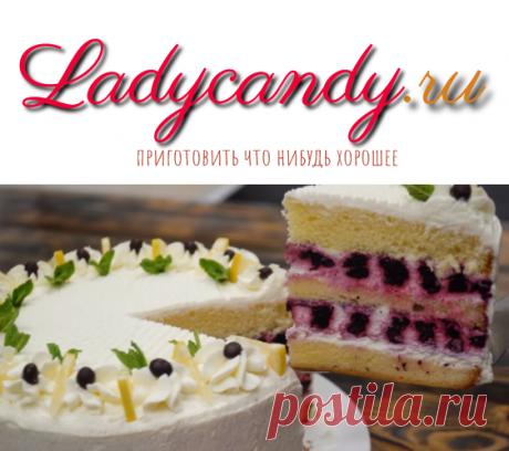 """Потрясающий торт """"Вкус на МИЛЛИОН"""" Праздничный лимонный черничный торт"""