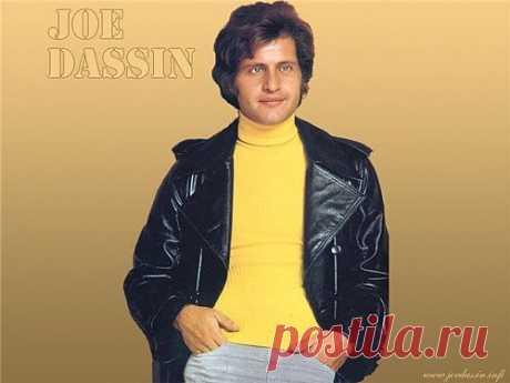 Поёт Джо Дассен.