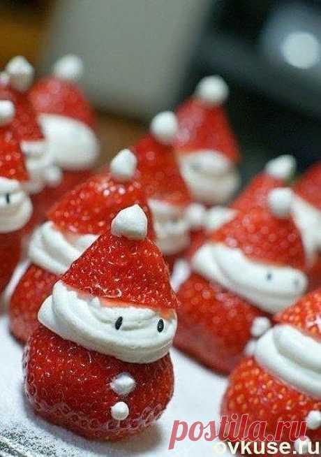 """Новогодняя идея Десерт """"Нашествие клубничных Санта-Клаусов"""" - Простые рецепты Овкусе.ру"""