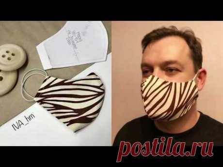 Медицинская маска по готовой выкройке за 5 минут /IVA_hm/