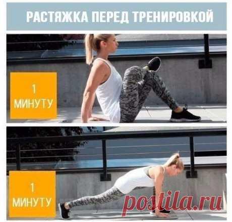 Упражнения для комплексной проработки всего тела