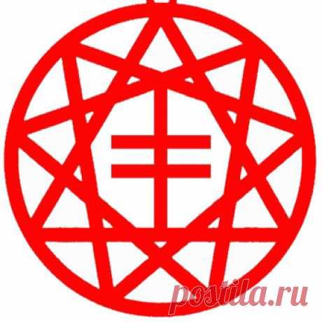 """Чертог лисы - толкование и значение символа СВА- """"Радогост"""""""