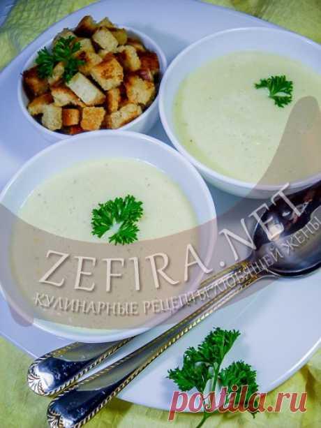 Суп-пюре из кабачков с творогом и молоком — Кулинарные рецепты любящей жены