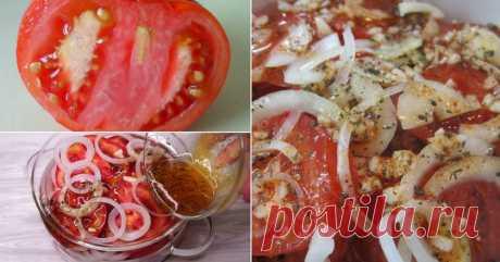 Самая лучшая закуска к шашлыку за 5 минут: пряные помидоры с луком Быстро и вкусно!