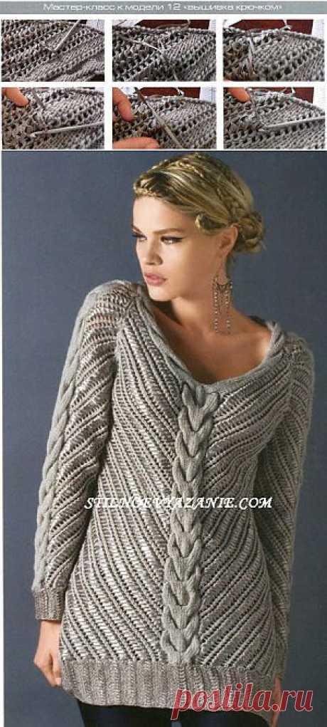 Серый  связанный спицами / Стильное вязание