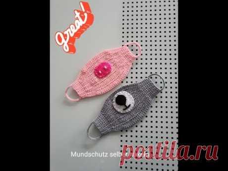 Защитная маска для лица. Вязание крючком. Mundschutz selber häkeln.