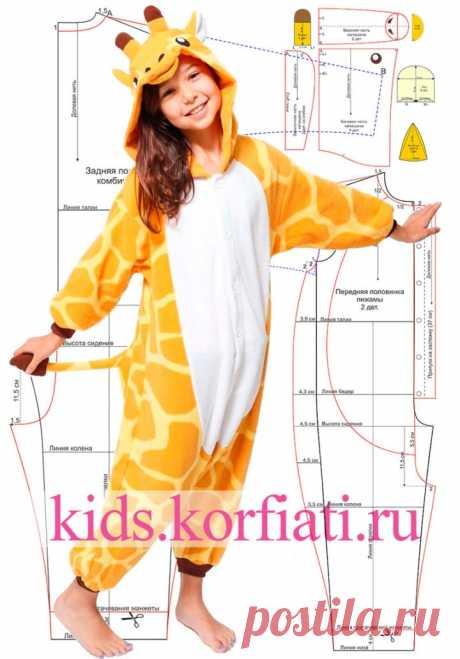 Выкройка пижамы кигуруми для детей — Сделай сам, идеи для творчества - DIY Ideas