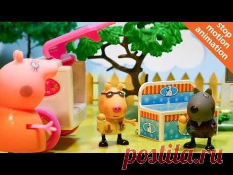 СВИНКА ПЕППА  Угощает друзей мороженным. Мультик из игрушек для самых маленьких Веселые Карусели - YouTube