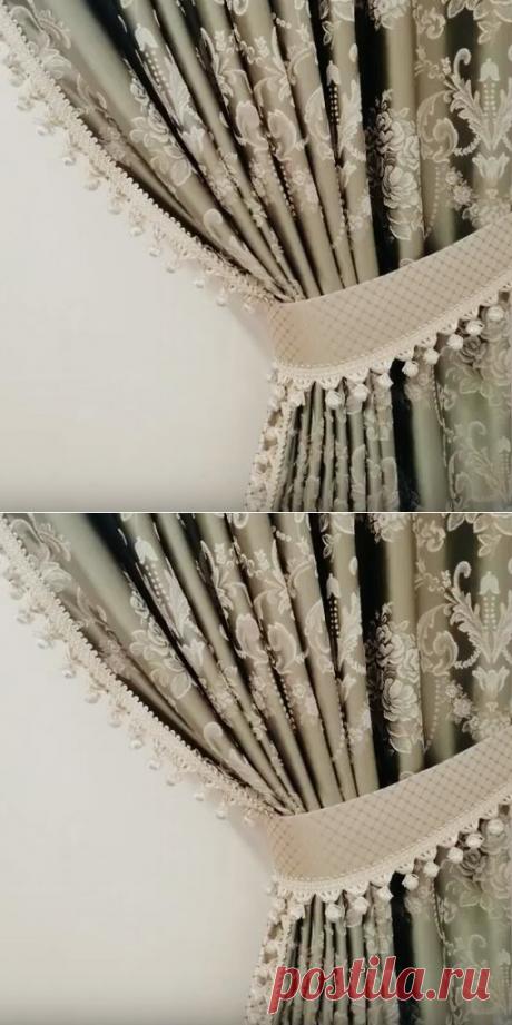 Подхват для штор своими руками (Шитье и крой) – Журнал Вдохновение Рукодельницы