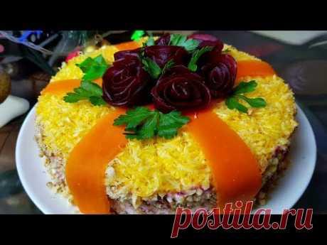 Салат Моя Генеральша, цыганка готовит.Gipsy cuisine.