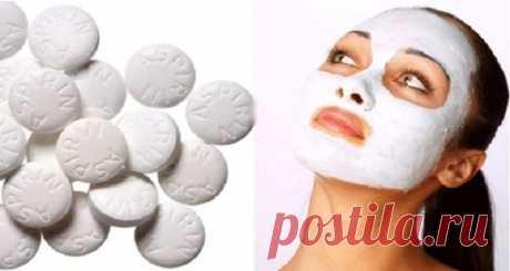 Аспирин и мед сотворят чудо с вашей кожей. - Домашние Беседы - медиаплатформа МирТесен Перед тем, как попробовать эту маску для лица, проверьте ее на внутренней стороне плеча. Если в течение дня не было побочных реакций, вы можете свободно наносить на свое лицо. Ингредиенты: • 1-2 таблетки аспирина • немного воды • чайная ложка меда Подготовка Раздавите аспирин и положите порошок в...