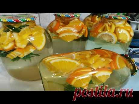 АПЕЛЬСИНОВЫЙ МОХИТО на ЗИМУ . Апельсиновый компот.