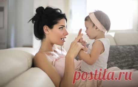 Логопед: родители сами создают проблемы с речью у ребенка | WDAY