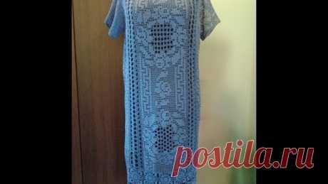 Платье ажурное крючком. A crocheted lace dress. Amigurumi. Crochet.
