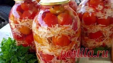 Невероятно вкусный рецепт помидор на зиму!