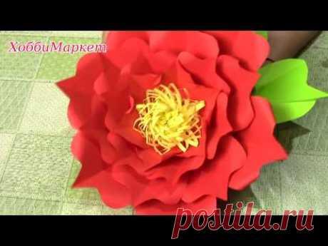 Большой цветок из бумаги/ DIY Big paper flower. ХоббиМаркет