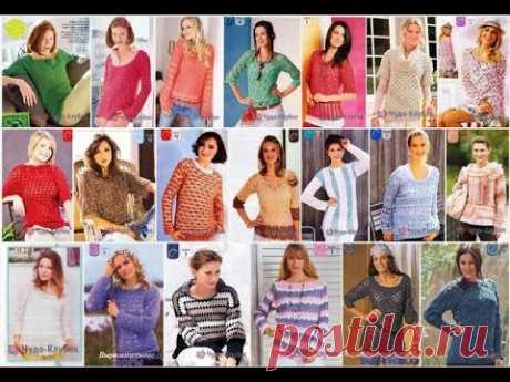 Джемпер для женщин крючком *❤️️ ЧУДО-КЛУБОК.рУ ➲ официальный сайт вязания ✶