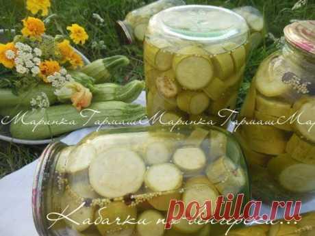 Замечательный рецепт хрустящих кабачков по-венгерски
