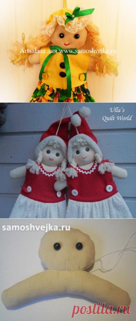 Кукла-полотенце своими руками мастер-класс - Самошвейка - сайт для любителей шитья и рукоделия