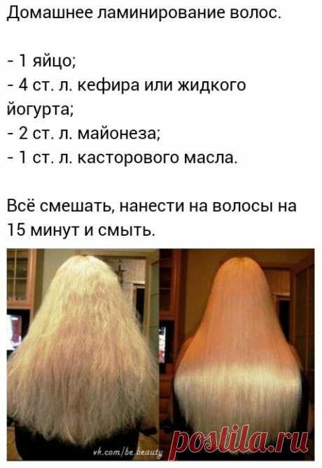 2fce7dc90cc454e96355d44f4f12dac6.jpg (479×697)