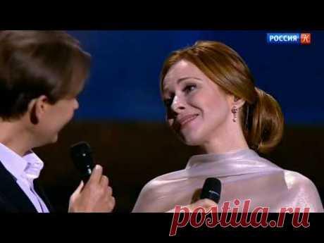 "Олег Погудин и Екатерина Гусева ""Любовь и разлука"""