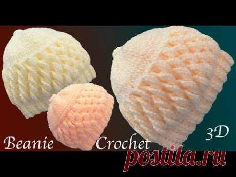 Gorro a Crochet punto lunas dobles en 3D reversible tejido tallermanualperu