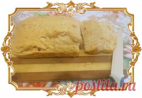 Ароматный томатный хлеб  Вкусный и необычный рецепт хлеба из свежих помидор! Попробуйте вам должно понравиться!)  Время приготовления: 60 минут. Показать полностью…