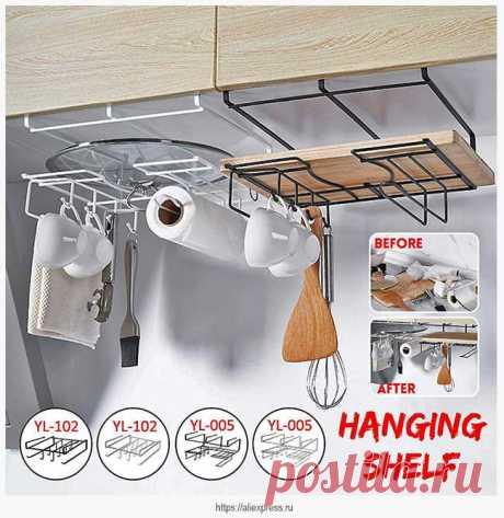 Рейлинг для кухни или подвесные полочки. Что выбрать?   Идеи домашнего мастера