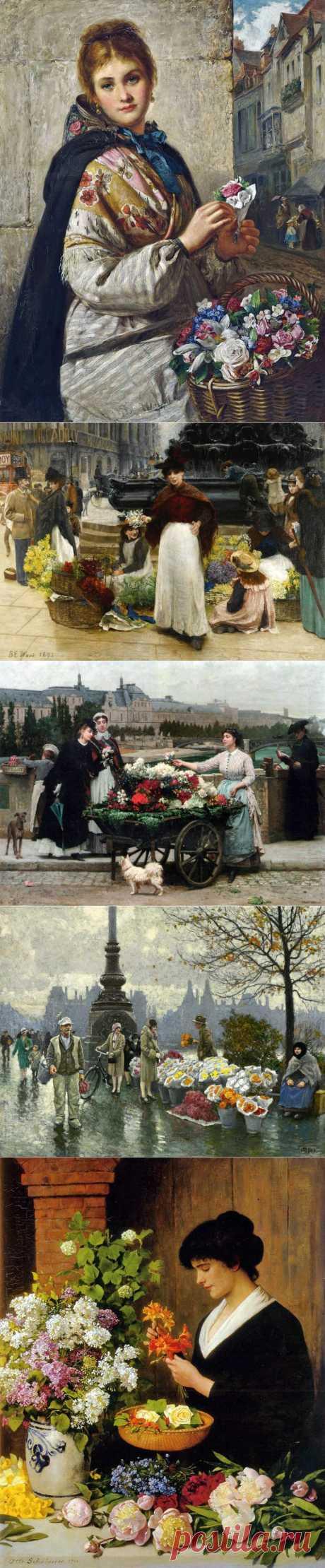 Цветочный базар – память яркого лета!.