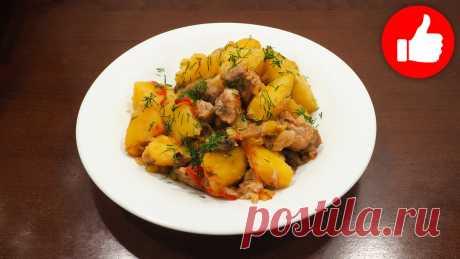 Домашняя картошка с мясом в мультиварке, простой рецепт второго блюда на обед или ужин | Мультиварка простые рецепты! | Яндекс Дзен