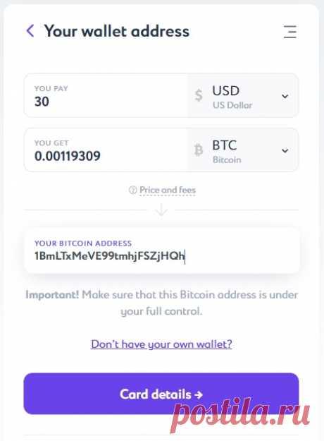Снеговик из фетра. Мини МК / Новые дети