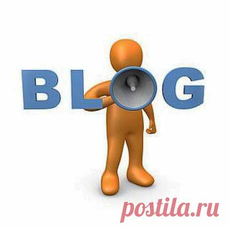 6 марта 2014 г., в четверг в 18.00(МСК). Открытый БЕСПЛАТНЫЙ Университет RuElSoft!  Создаем МЛМ-блог своими руками