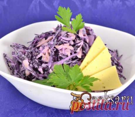 La ensalada de krasnokochannoy de la col con el queso #салат #кулинария #капуста #ужин #вкусно #рецепты la Ensalada de krasnokochannoy de la col con el queso - las horas muertas en la preparación y muy sabroso salatik para su mesa. Tal ensalada es posible servir para la comida o la cena al segundo plato. ¡La mayonesa, por-deseo, es posible sustituir por la crema agria, en este caso la ensalada será también útil! Habiendo comido tarelochku de tal ensalada, se abasteceréis de la vitamina Y a 20-30 % de la dosis diaria, las vitaminas C, A, E, también las vitaminas del grupo De V.Kapusta …
