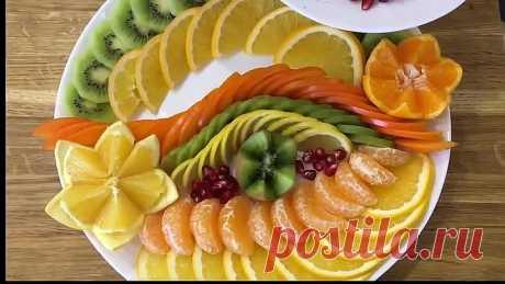 Красивая фруктовая нарезка всегда украсит праздничный стол!