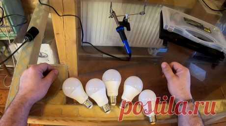 Как восстановить светодиодную лампу за 2 минуты при минимальных навыках работы с паяльником и знаниях об электронике / Хабр