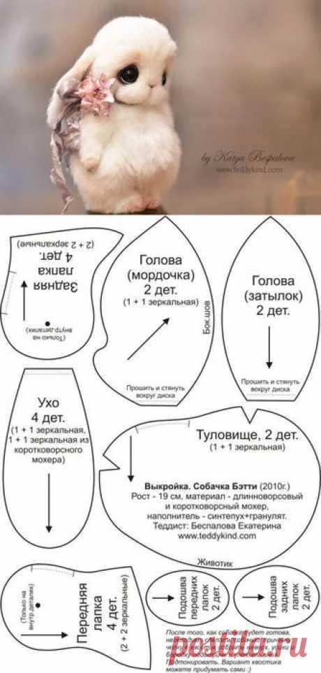 Кукольный трикотаж, волосы, ткани, обувь, Тильда Автор - Катя Беспалова.