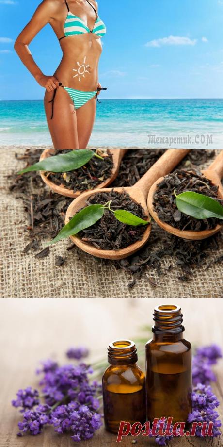 Здоровье кожи: 4 средства для лечения солнечных ожогов