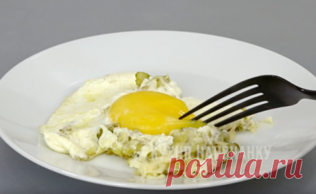Яичница с солеными огурцами? Да! Это невероятно вкусно! | Кухня наизнанку | Яндекс Дзен