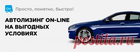 Спецпредложения / Лизинг Авто для юр. лиц — Workle