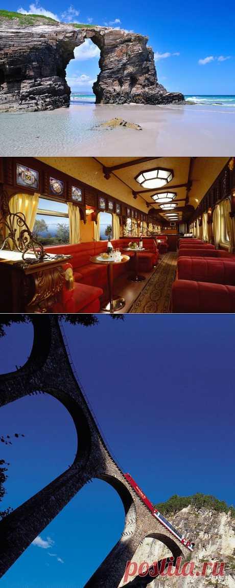 Отправление поезда: Как совершить незабываемое путешествие по железной дороге