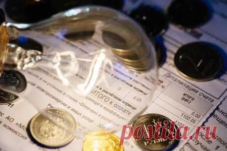 При каких условиях хозяин жилья вправе требовать скидку по счетам ЖКХ — Российская газета