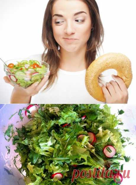 (+1) тема - Привычки в питании, которые в силах изменить каждый из нас | Диеты со всего света