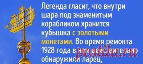 13 фактов о Санкт-Петербурге, которые не знают даже коренные ленинградцы: