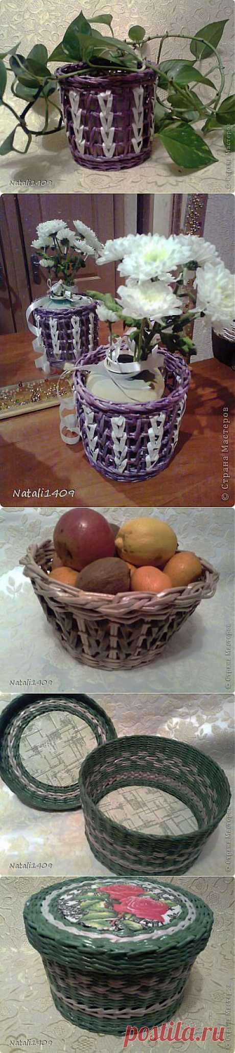 (+1) тема - Плетеные корзины из газетных трубочек Натальи Сергеевны   СДЕЛАЙ САМ!