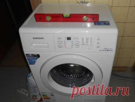 Установка стиральной машины — Наши дома