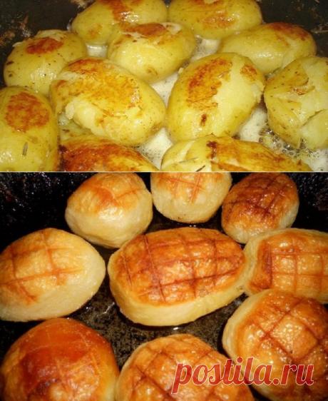 Запечённая мороженная картошка