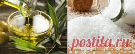 Если смешаешь немного соли с оливковым маслом, забудешь о боли лет на 5! — Планета и человек
