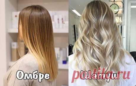 Шатуш - модная техника окрашивания волос, 200 фото Шатуш - популярная технология окрашивания, это плавный переход от темных оттенков к более светлым. К какому типу и цвету волосу подойдет?
